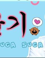 BTS  Banner - SUGA
