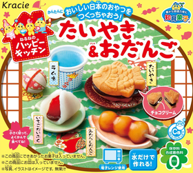 Kracie Happy Kitchen Taiyaki And Dango Kit