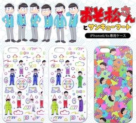 Osomatsu-san iphone 6/6s mobile skal