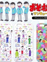 Osomatsu-san iphone 6/6s iphone case