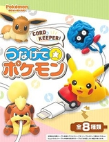 Pokemon Cordkeeper (Blind box)