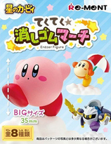 Kirby  re-ment blind box