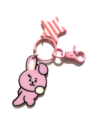 BT21  Nyckelring - Cooky
