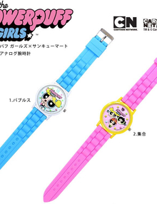 Powerpuff  Girls watch