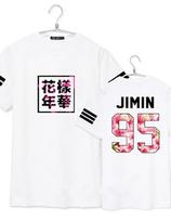 BTS T-Shirt - JIMIN