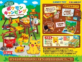 Pokemon Camping  Collection Re-Ment Blind Box