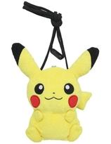 Pikachu Purse Plush