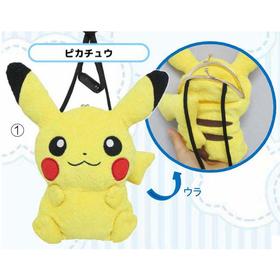 Pikachu Purse Plush