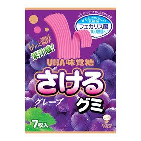 UHA  Grape  Gummi  Candy