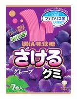 UHA  Grape  Gummi  Candy