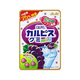 Asahi  Calpis Gummi mini grape Candy