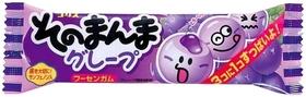 Collis  Bubble Gum  - grape