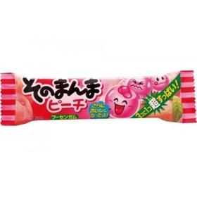 Collis  Bubble Gum  - peach