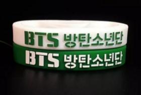 BTS Armband Grön / Vit