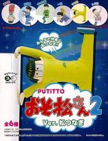 PUTITTO Osomatsu-san blind box Series 2