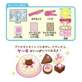 KRACIE POPIN COOKIN gummi cake shop DIY candy