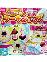 KRACIE POPIN COOKIN gummi cake shop DIY candy