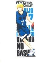 Kuroko's  basketball Ryota Kise  Poster