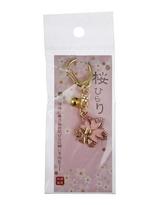 Sakura keychain