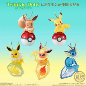 BANDAI  Twinkle Dolly Pokémon