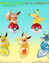 BANDAI  Twinkle Dolly Pokémon