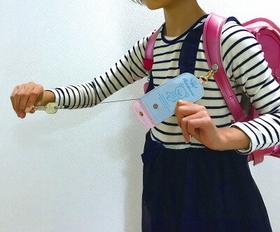 Rilakkuma   Happy School Key Case with Reel
