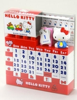 Hello Kitty Block Calendar