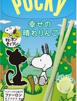 """A Sunny Apple of Happiness"" Snoopy Collection Pocky"