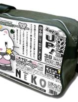 Tenshi Neko Newspaper