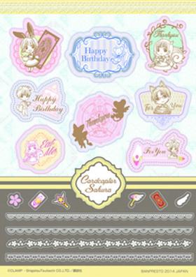 Cardcaptor Sakura A5 size  Decoration Sticker Set