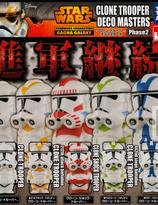 Star Wars Clone Trooper Mini figur