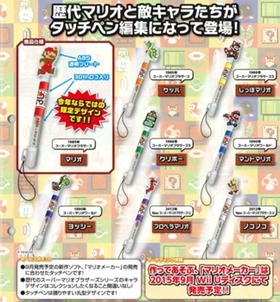 Super Mario Bros. 30th Character Touch Pen for NDS