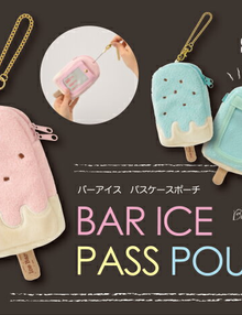 ICE  BAR  POUCH  WITH  BALL CHAIN