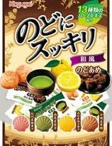Kasugai Seika  throat refreshing  candy