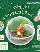 Pokemon - Terrarium Collection  3   Re-ment Blind BOX