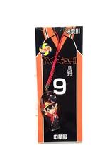 Haikyuu strap hanger Kanagawa Series  -chinese costume