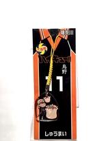 Haikyuu strap hanger Kanagawa Series -  yu mai