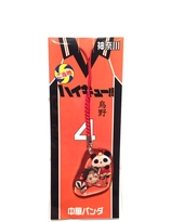 Haikyuu strap hanger Kanagawa Series -  chinese panda