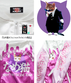 """Name Neko"" Collaboration x ACDC Sukajan Jacket !!!Rosa / Svart"