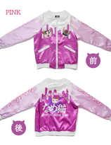 """Name Neko"" Collaboration x ACDC Sukajan Jacket !!! Pink / Black"