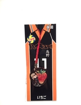 Haikyuu strap hanger Shizuoka Series -  strawberry