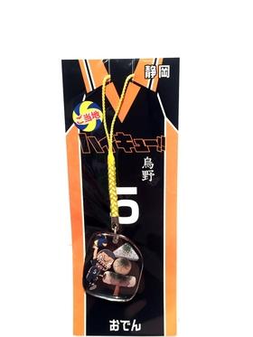 Haikyuu strap hanger Shizuoka Series - Oden