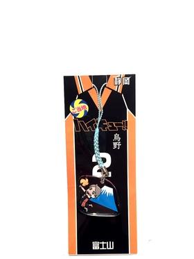 Haikyuu strap hanger Shizuoka Series - Fuji Mountain