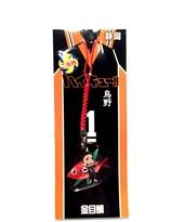 Haikyuu strap hanger Shizuoka Series - kaname Taima fish