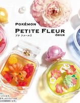 Pokemon Petit Fleur  Series  2    Re-ment Blind-Box