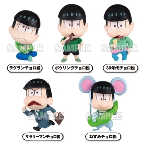 Osomatsu-san Choromatsu  collection collection figure random box