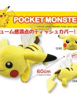 Pikachu Tissue  Cover