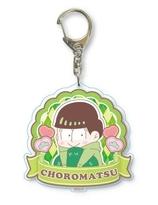 Choromatsu  keychain