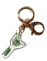 GOT7   keychain