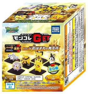 Pokemon Power Station Re-Ment Blind Box